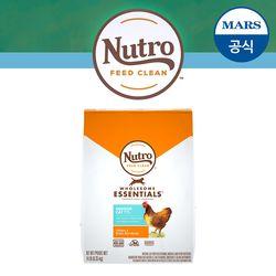 [무료배송] 뉴트로 캣 1세이상 실내묘용 닭고기와 현미 6.35kg