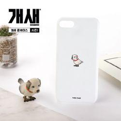 개새 핸드폰케이스  아이폰7 7PLUS  폰케이스