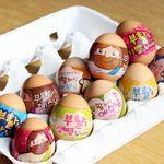 부활절 달걀 수축필름 (24매)- 예수님(Smile)