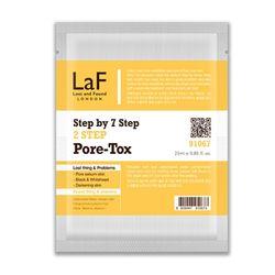 [LAF]스텝바이 세븐스텝 투스텝 피부청소