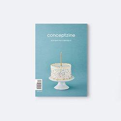 컨셉진 conceptzine vol.41