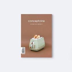 컨셉진 conceptzine vol.42