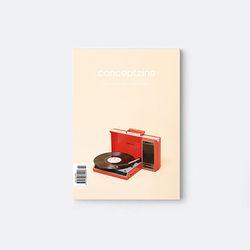 컨셉진 conceptzine vol.44