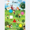 동화배경 유아교육포스터 학습벽보 모여라 도형동산