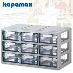 카파맥스 9단 멀티케이스 K08033