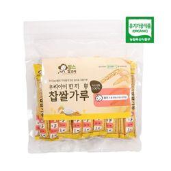 [맘스쌀과자] 한끼 찹쌀가루 중기 (스틱형)