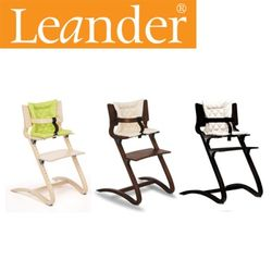 [LEANDER] 덴마크 리엔더 유러피언 식탁의자 풀세트