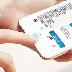 아이폰6S 아이패드에어2 미니4 홈버튼 스티커