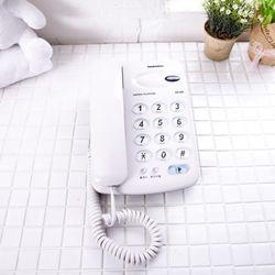 [ABM몰]유선 전화기 (키폰가정용겸용) DW-465