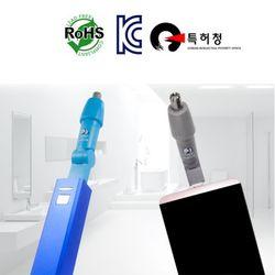 모닝글로리 스마트폰 코털정리기 C타입 USB 5핀 8핀