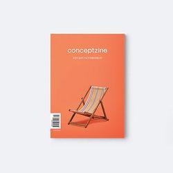 컨셉진 conceptzine vol.48