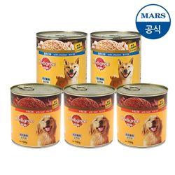 [무료배송] 페디그리 캔 쇠고기닭고기 700g X5강아지사료