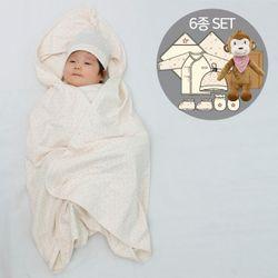 [무료배송/선물박스증정] 오가닉여아임신축하선물세트(의류5종+원숭이인형)