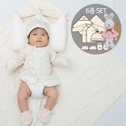 [무료배송/선물박스증정] 오가닉여아임신축하선물세트(의류5종+내친구토끼인형)