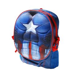 [미국직수입] 입체 머슬 캡틴아메리카 책가방 (DS-49)