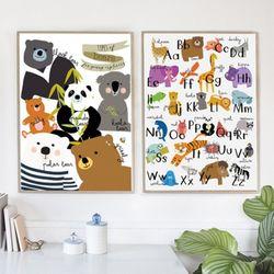 동물 포스터 세트