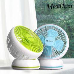 [특가] 메디하임 선풍기 미니선풍기 탁상용선풍기 MUF-740