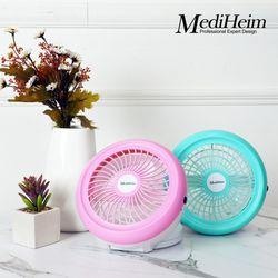 [특가] 메디하임 접이식선풍기 미니선풍기 MUF-620