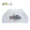 우산형 원터치 아기모기장
