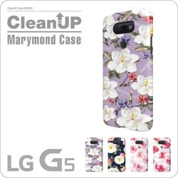 마리몬드  LG G5 하드케이스
