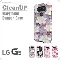 마리몬드 LG G5 범퍼케이스