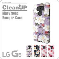 마리몬드 LG G6 범퍼케이스