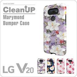 마리몬드 LG V20 범퍼케이스