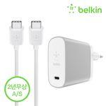 [~7/22까지] 벨킨 USB-C타입 45W 가정용 충전기+케이블 F7U010kr06