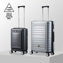 [플리거] 여행용 캐리어 시즌2 6종 SET 스틸실버