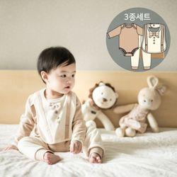 오가닉 어린왕자탄생선물3종세트(수트+바지+턱받이)