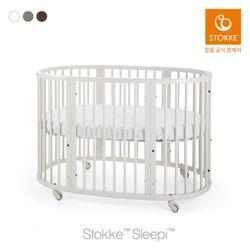 스토케 슬리피 아기침대 (옵션선택)
