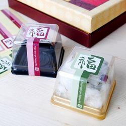 [대용량] 떡라벨 복 스티커 - 자주연녹 랜덤 11장