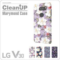 마리몬드 LG V30 하드케이스