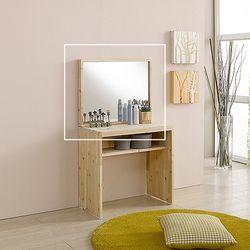 제렌 삼나무 원목 거울
