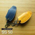 렉스턴 G4 티볼리 에어 스마트키케이스 키홀더 SS50