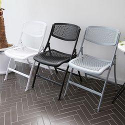 POAI 포아이 접이식 의자 2개세트