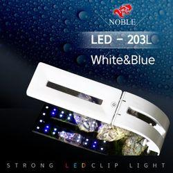 Noble 노블 걸이식 LED-203L 어항조명 - 화이트블루