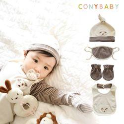 [CONY]오가닉신생아소품4종택1(마스크턱받이모자)