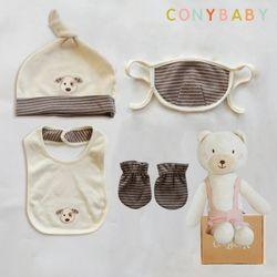 [CONY]오가닉유아용품5종세트(소품4종+내친구곰인형)