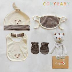 [CONY]오가닉유아용품5종세트(소품4종+아기백호인형)