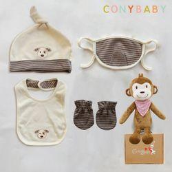 [CONY]오가닉유아용품5종세트(소품4종+아기원숭이인형
