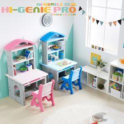 하이지니 프로 유아 책상&의자SET(2COLOR)