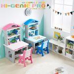하이지니프로 유아책상 & 의자SET(2color)