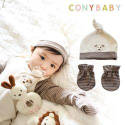 [CONY]오가닉강아지띠출산소품2종세트(모자+손싸개)