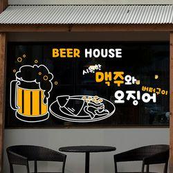 idk516-맥주와 오징어 (투톤)