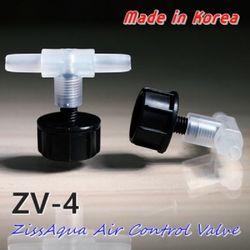 Ziss 지스 플라스틱 에어조절기 2개 (ZV-4)