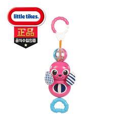 [Little tikes] 리틀타익스 까꿍놀이 물개 핑크