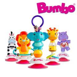 BUMBO 범보 Suction Toys 장난감 모음전