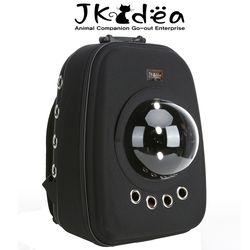 JKDEA 우주선가방- 블랙