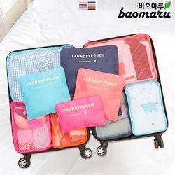 바오마루 6종 여행용파우치세트
